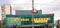 На месте кинотеатра «Слава» в Купчино построят большой торговый центр