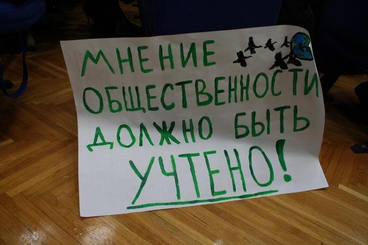 Совет Федерации одобрил закон, заменяющий публичные слушания по градостроительным проектам обсуждениями в сети
