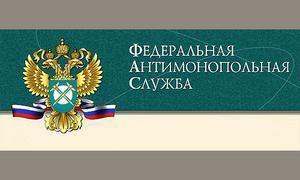 Петербургское УФАС продолжает оспаривать «закон о ГУПах»