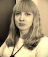 Ерохина Елена Евгеньевна
