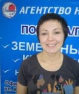 Меньшикова Татьяна Александровна