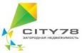 Сити 78 Загородная недвижимость - информация и новости в компании City 78 Загородная недвижимость