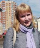 Хомина Екатерина