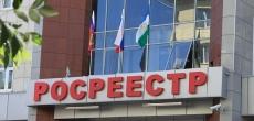 Минстрой РФ блокирует регистрацию ДДУ до открытия спецсчетов