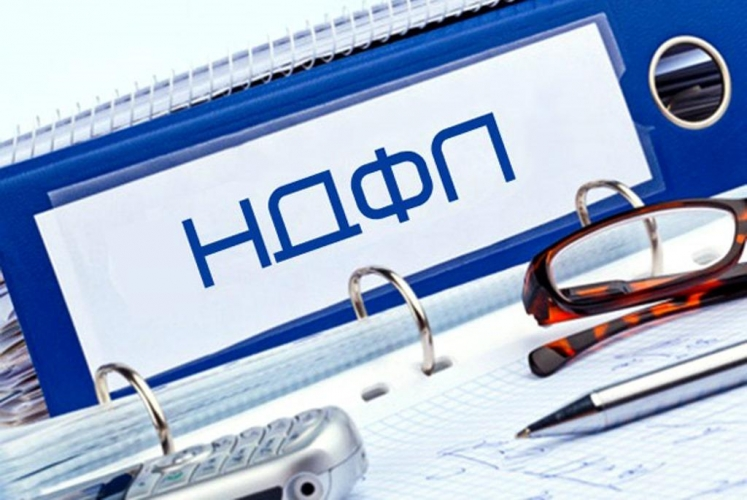 По итогам 2017 года сумма налоговых вычетов россиян на покупку жилья и социальные нужды достигла 182 млрд рублей