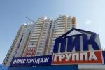 Президент ГК ПИК Сергей Гордеев стал контролирующим акционером в пакетом 50,02% акций компании