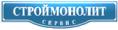 Строймонолит - сервис