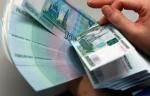 Москва и Московская область – лидеры по объему кредитования в России, Петербург - по годовым темпам роста кредитования