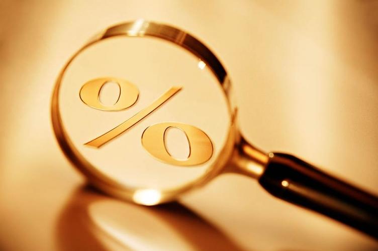 ЦБ сохранил ключевую ставку – возможно, ипотечные ставки прекратят рост