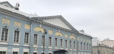 Сбербанк продает свой офис – здание-памятник на Сретенке