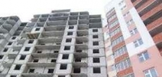 Цены на квартиры в новостройках опередят предложения «вторички»