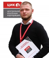 Савостин Дмитрий Юрьевич