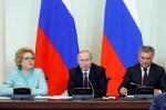 Президент Путин выбрал стратегию пространственного развития России – развитие связей между населенными пунктами