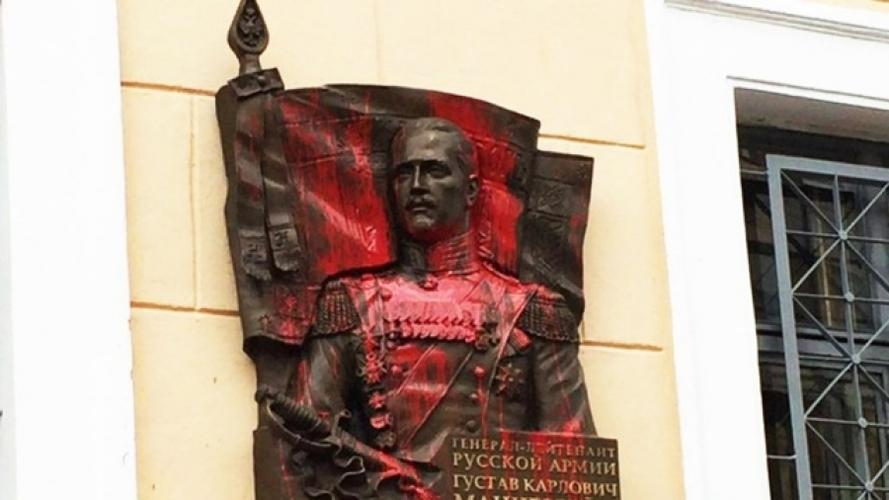 Доска Маннергейма в Петербурге повисла навечно