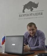 Манов Василий Васильевич
