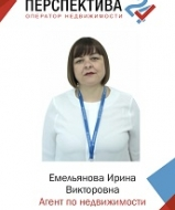 Емельянова Ирина Викторовна