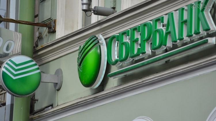 Сбербанк через Российский аукционный дом обеспечит столичный стрит-ритейл торговыми площадями