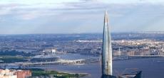 Введен в эксплуатацию «Лахта-центр» — самое высокое здание Европы