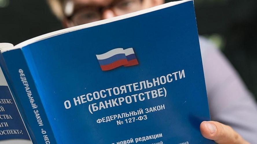 «УНИСТО Петросталь Проект» запустила процедуру собственного банкротства