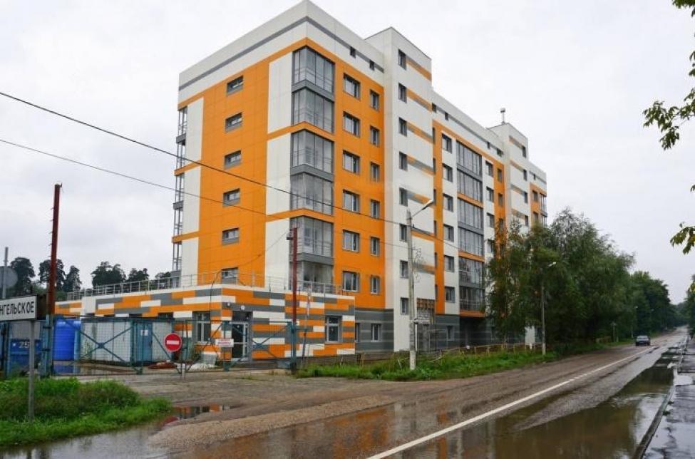 Фотография ЖК «Ново-Архангельское»