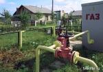 В газификацию Ленинградской области вложат 18 млрд рублей