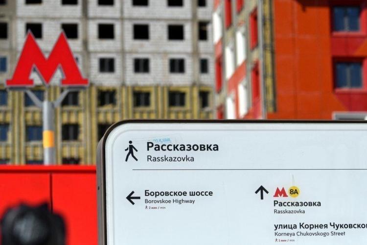 Готов ППТ для продления Калининско-Солнцевской линии метро