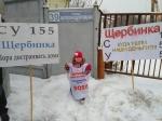 Банк-санатор СУ-155, «Российский капитал», готов вернуть пайщикам объекта в Щербинке вложенные деньги