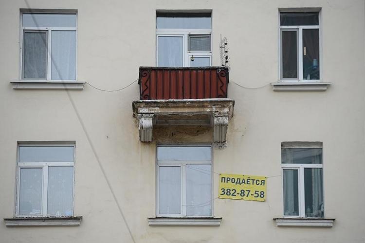 В сентябре Москва лидировала среди крупнейших городов РФ по темпам снижения цен на жилье