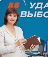 Ширяева Любовь Николаевна