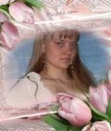 Балакина Валентина Васильевна