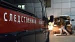 Вслед за ГК ПИК жертвой проблем ФК «Динамо» в Москве стала ИК O1 Properties – в офисе компании идут обыски