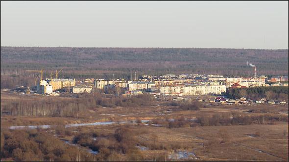 Город Коммунар