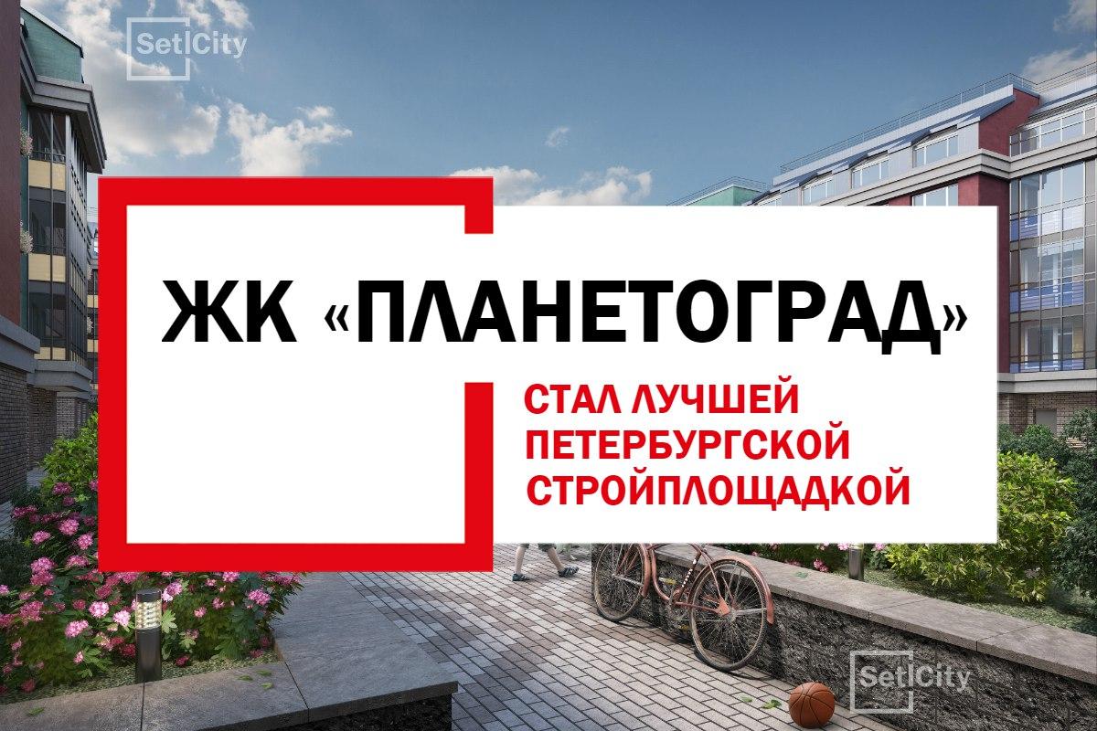 Подать объявление на строительные сайты спб работа в семее электриком свежие вакансии