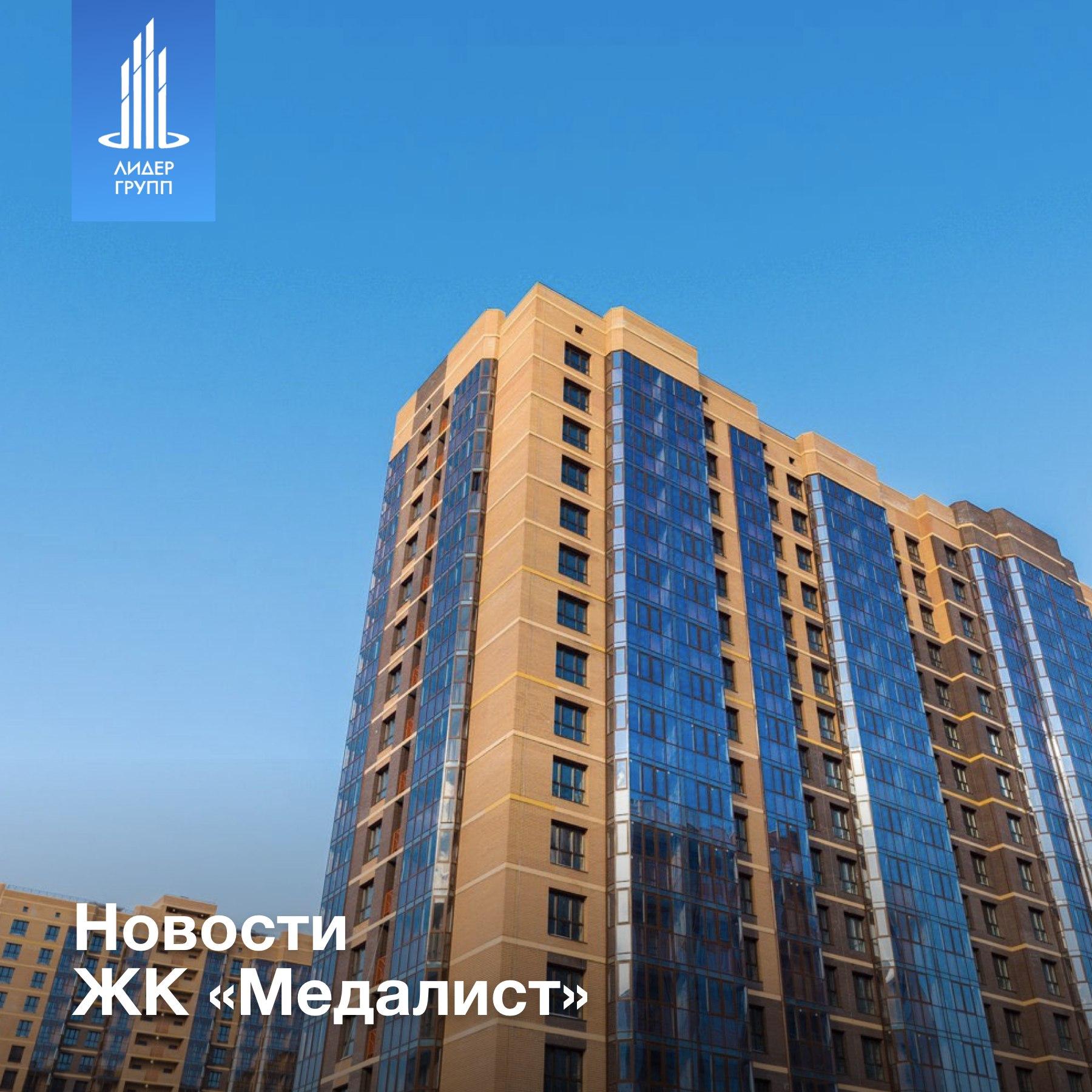 Сириус-а Ижевск строительная компания архитектурно-строительная компания паттерани ооо