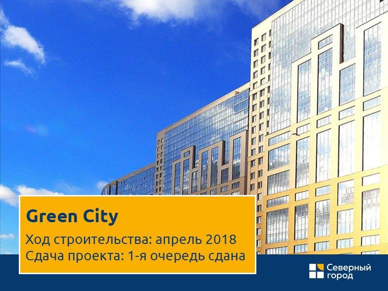 Строительная компания гдск в Ижевск 81-строительная компания
