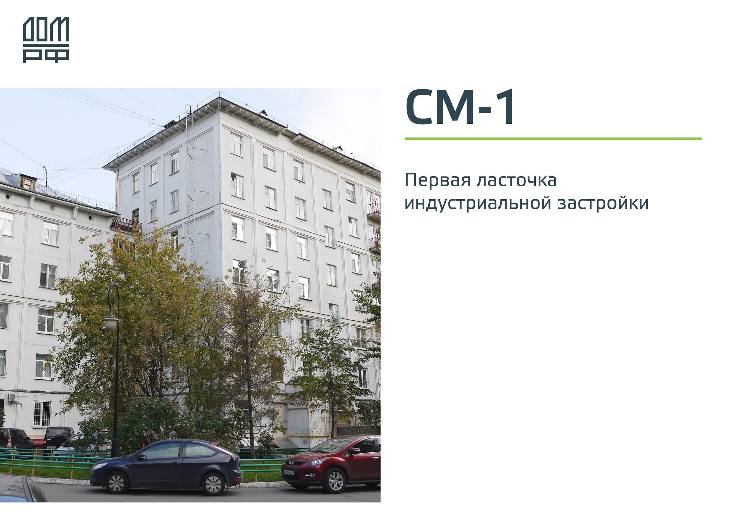 Документы для кредита Милашенкова улица сзи 6 получить Трехгорный Большой переулок