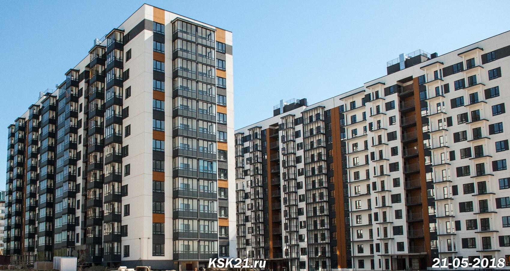 Строительная компания кск Ижевск строительные организации кингисепп