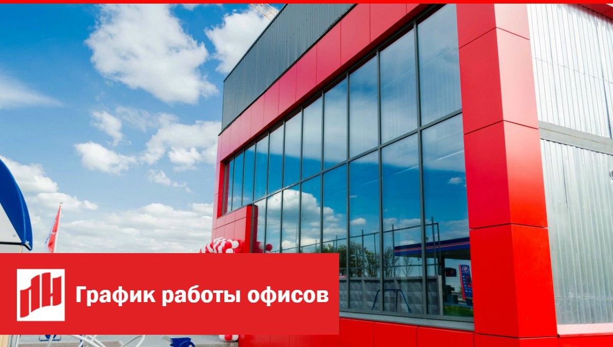 бланк договора найма жилого помещения ульяновск