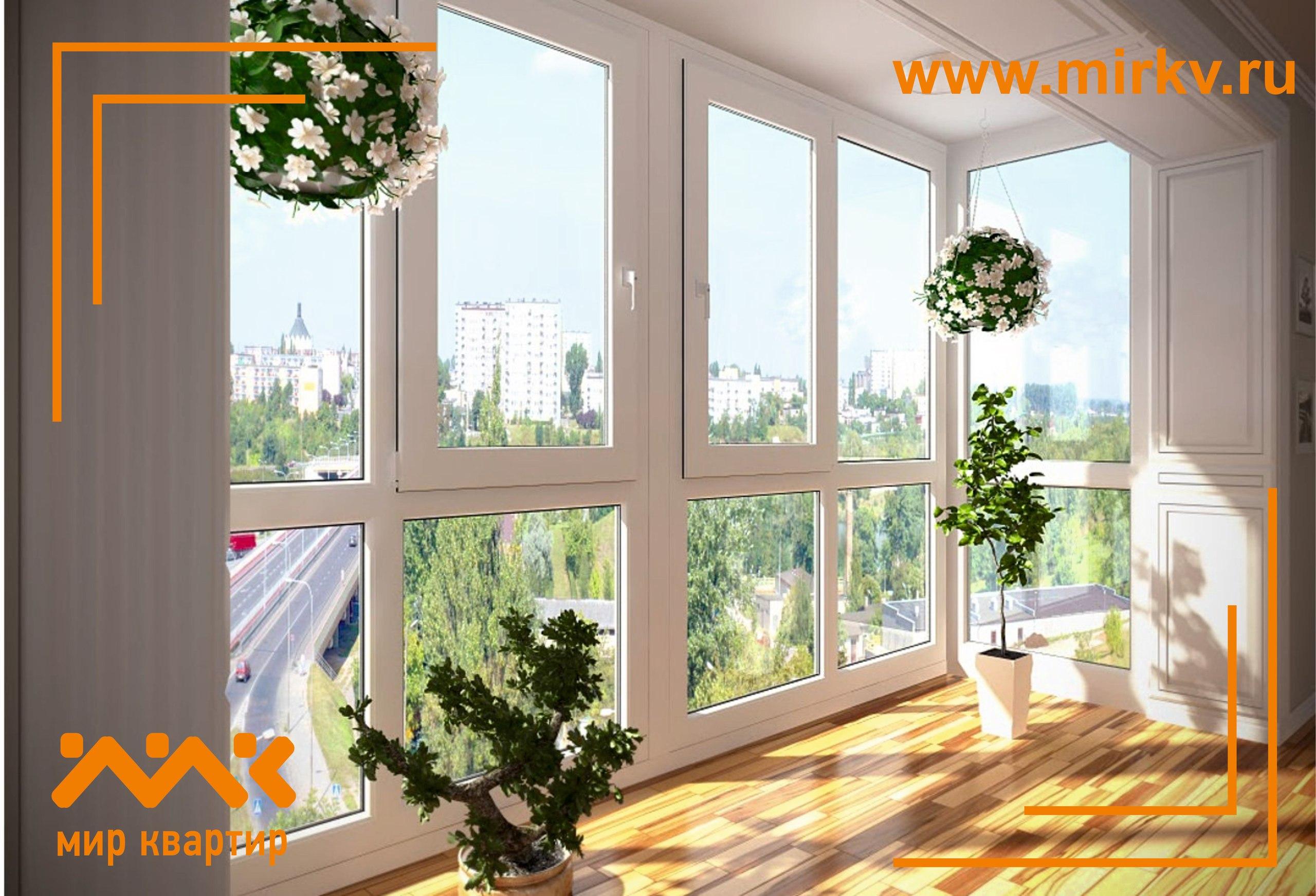Лучшие цены сезона на качественные окна, двери, балконы и ло.