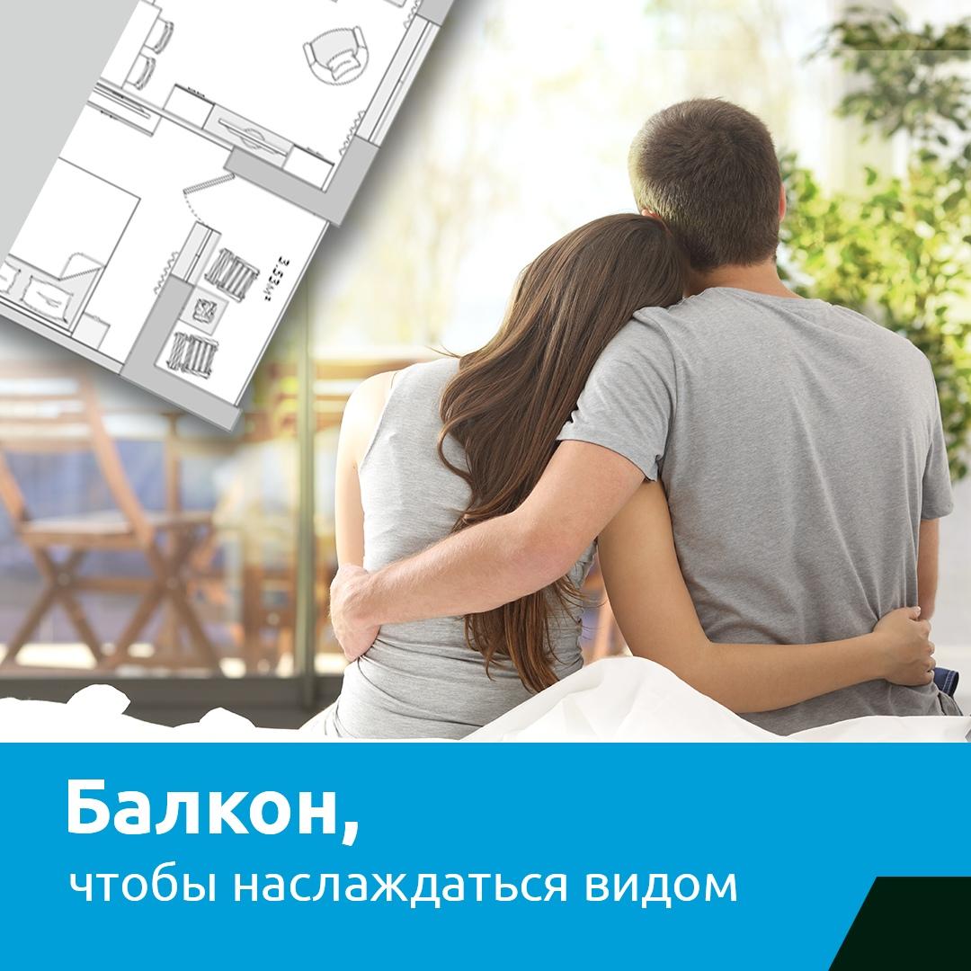 Всё сделано для того, чтобы вы смогли подобрать квартиру максимально  подходящую вам! Делимся с вами отличным вариантом для молодой семьи   https   vk.cc  ... a79d49c7fac